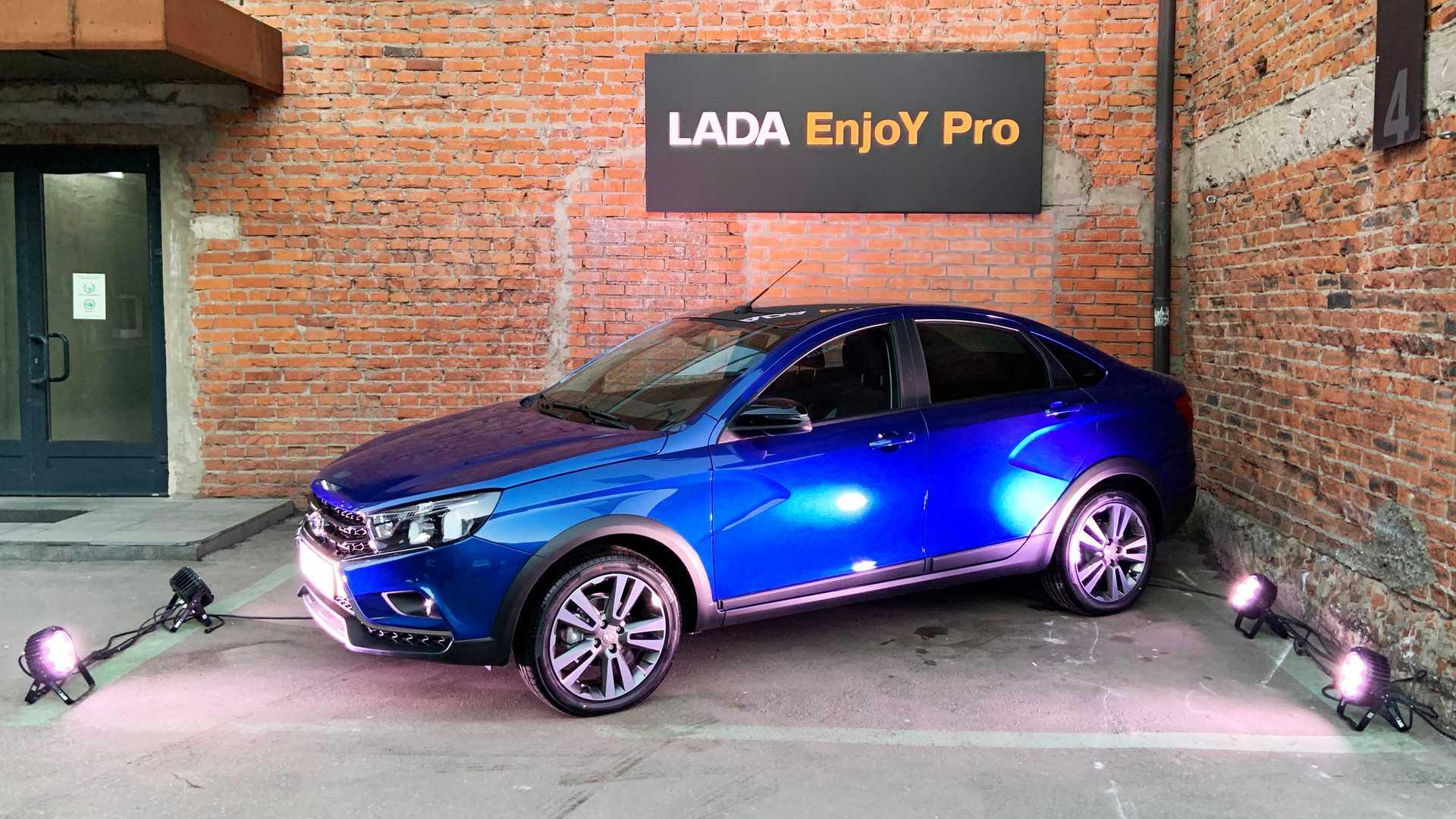 Стартовали продажи Lada Vesta, X Ray и X Ray Cross с мультимедиа EnjoY Pro